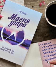 Книги, которые изменят вашу жизнь навсегда