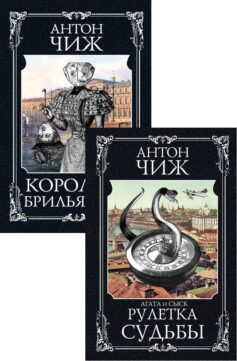 Серия книг «Алексей Пушкин»