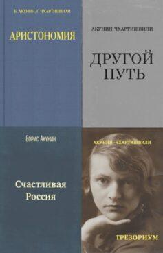 Серия книг «Семейный альбом»
