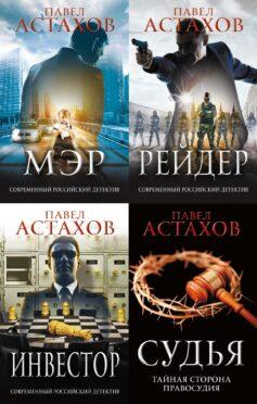 Адвокат Артем Павлов