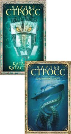 Серия книг «Прачечная»